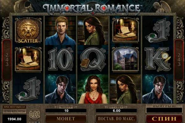 immortal romance kostenlos spielen