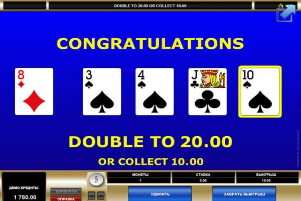 Bonus Poker Deluxe online spielen