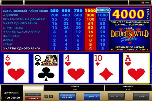 deuces wild poker gratis spielen