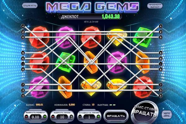 Mega Gems von BetSoft